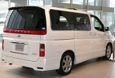 Elgrand E51 (Suits Highway Star & Standard models with rear bumper as pictured)